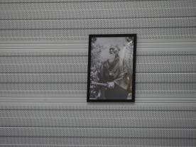 Le Kamiza : Photo du maitre fondateur